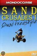 Sand Crusades. Quad Freestyle. Vol. 1