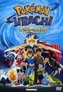 Pokemon. Jirachi, Wish Maker