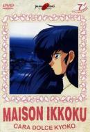 Cara dolce Kyoko. Maison Ikkoku. Vol. 7 (2 Dvd)