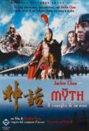 The Myth - Il Risveglio Di Un Eroe
