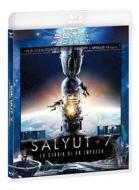 Salyut 7 (Sci-Fi Project) (Blu-ray)