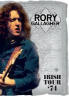 Rory Gallagher. Irish Tour '74