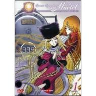 Space Symphony Maetel Galaxy Express 999 Outside. Vol. 1