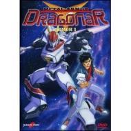 Metal Armor Dragonar. Vol. 1