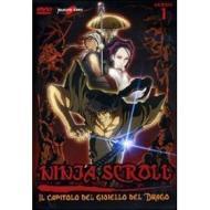 Ninja Scroll. Vol. 1