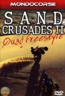 Sand Crusades. Quad Freestyle. Vol. 2