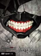 Tokyo Ghoul - Stagione 01 (Eps 01-12) (3 Dvd)
