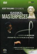 Kent Nagano Conducts Classical Masterpieces. Vol. 2. Beethoven