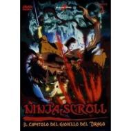 Ninja Scroll. Vol. 2