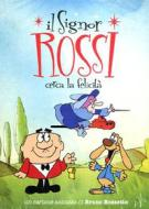 Il Signor Rossi cerca la felicità