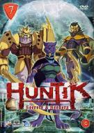 Huntik. Secrets & Seekers. Vol. 7
