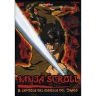 Ninja Scroll. Vol. 3