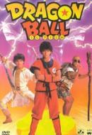 Dragon Ball. Il film