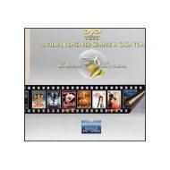 Dance & Dream Box (Cofanetto 10 dvd)