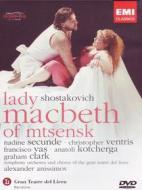 Dmitry Shostakovich. Lady Macbeth Of Mtsensk (2 Dvd)