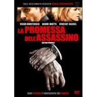 La promessa dell'assassino + Movie Message: Anche se tenti di mascherarla (Cofanetto 2 dvd - Confezione Speciale)