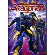 Metal Armor Dragonar. Vol. 2