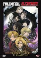 Fullmetal Alchemist. The Movie. Il conquistatore di Shamballa (2 Dvd)