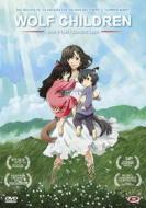 Wolf Children - Ame E Yuki I Bambini Lupo (Standard Edition)