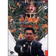 Takeshi Kitano (Cofanetto 2 dvd)