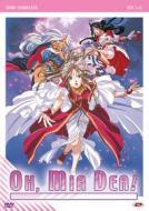 Oh! Mia Dea - The Complete Series