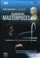 Kent Nagano Conducts Classical Masterpieces. Vol. 3. Schumann