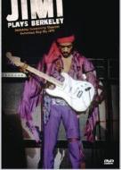 Jimi Hendrix. Jimi Plays Berkeley