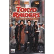 Tokyo Raiders. Nell'occhio dell'intrigo