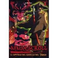 Ninja Scroll. Vol. 4