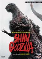 Shin Godzilla (SE) (First Press) (2 Dvd)