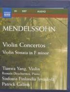Felix Mendelssohn - Violin Concertos (Blu-Ray Audio) (Blu-ray)