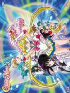 Sailor Moon S. Box 2 (4 Dvd)