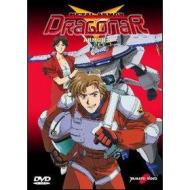 Metal Armor Dragonar. Vol. 5