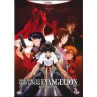 Neon Genesis Evangelion - The Feature Film (Cofanetto 2 dvd)