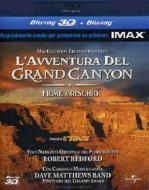 L' avventura del Grand Canyon 3D (Cofanetto 2 blu-ray)