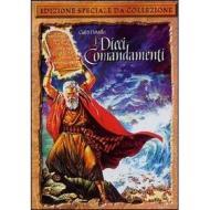 I Dieci Comandamenti (Edizione Speciale 2 dvd)