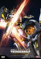 Mobile Suit Gundam Thunderbolt The Movie - Bandit Flower (First Press)