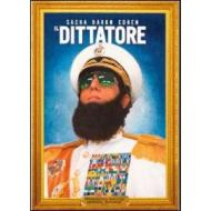 Il dittatore (Edizione Speciale con Confezione Speciale)
