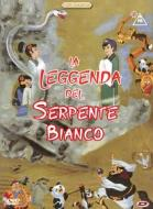 La Leggenda Del Serpente Bianco (Sub Ita)
