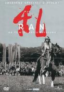 Ran (Edizione Speciale 2 dvd)