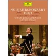 Concerto di Capodanno a Vienna 1991