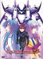 Full Metal Panic! - The Complete Series (Eps 01-24) (4 Dvd)