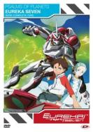 Eureka Seven - The Complete Series (Eps 01-50) (7 Dvd)