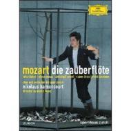 Wolfgang Amadeus Mozart. Il flauto magico. Die Zauberflöte (2 Dvd)