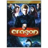 Eragon (Edizione Speciale 2 dvd)