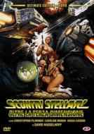 Scontri Stellari Oltre La Terza Dimensione - Ultimate Edition (First Press) (2 Dvd)