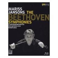 Ludwig van Beethoven. Symphonies nos. 1-9 (3 Blu-ray)