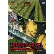 Ninjia Scroll Box (4 Dvd)
