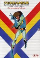 Tekkaman. Il cavaliere dello spazio. Complete Box (7 Dvd)