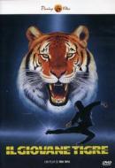 Il giovane tigre